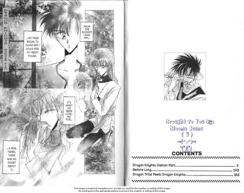 Dragon Knights 1 Page 2