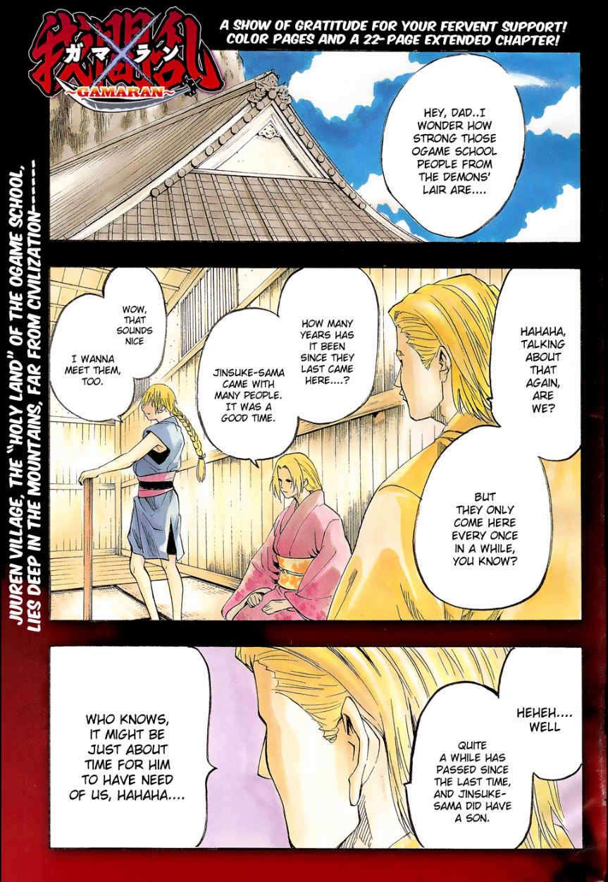 Gamaran 68 Page 2