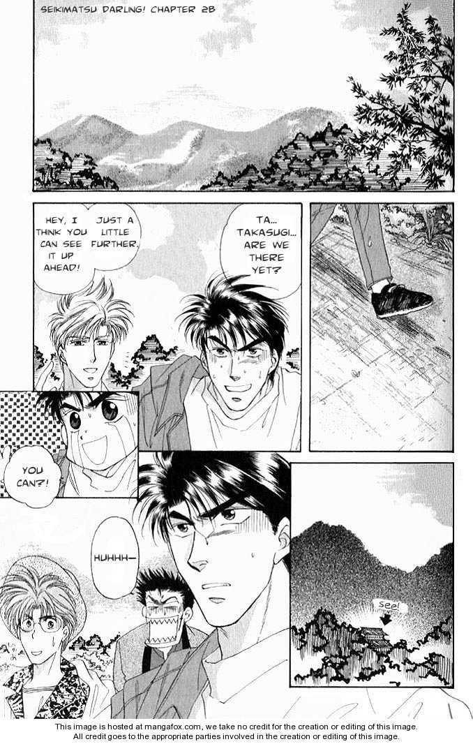 Seikimatsu Darling 2.2 Page 1