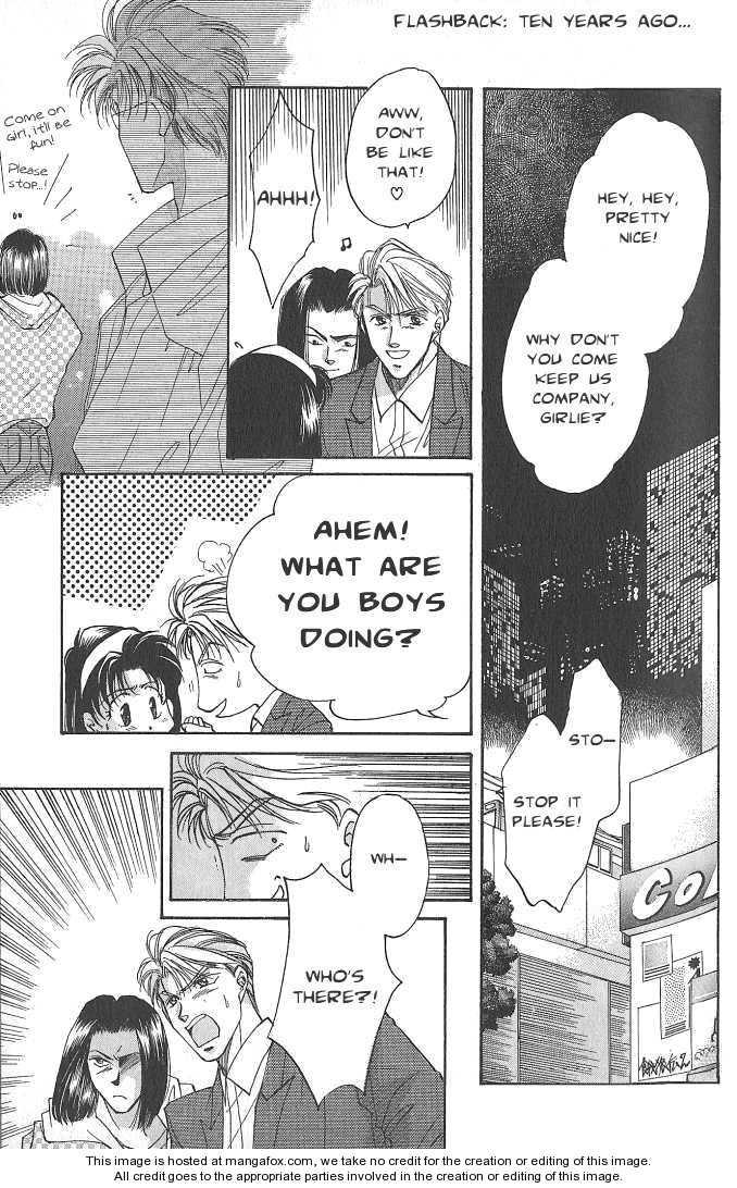 Seikimatsu Darling 2.5 Page 1