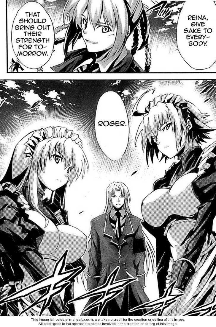 Misumaruka Koukoku Monogatari 2 Page 2