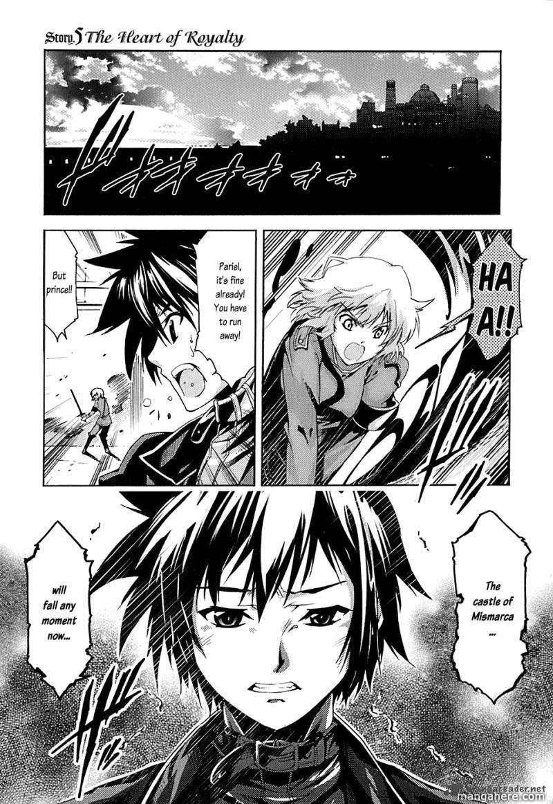 Misumaruka Koukoku Monogatari 5 Page 2
