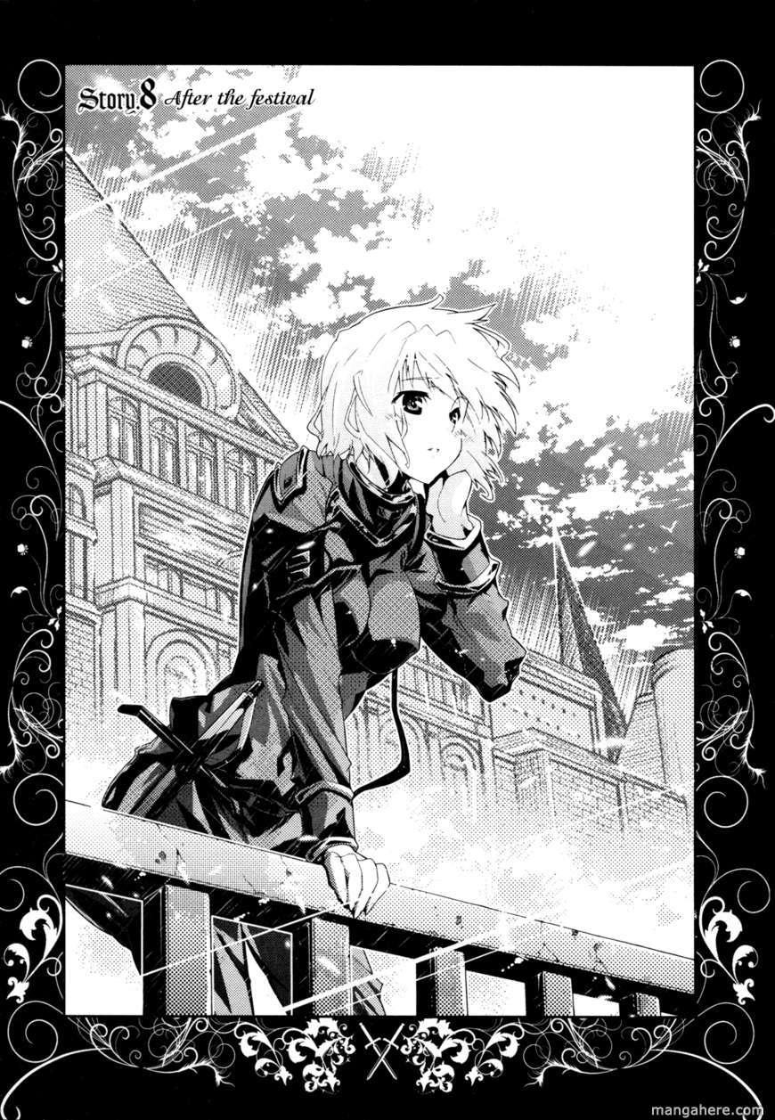 Misumaruka Koukoku Monogatari 8 Page 1