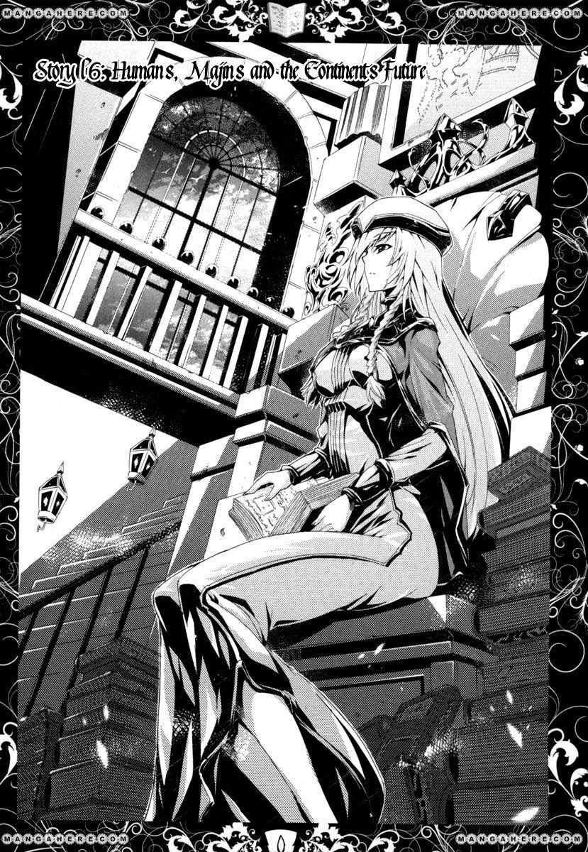 Misumaruka Koukoku Monogatari 16 Page 2
