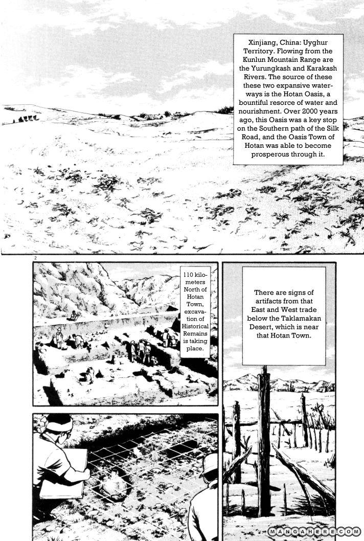 Master Keaton 5 Page 3