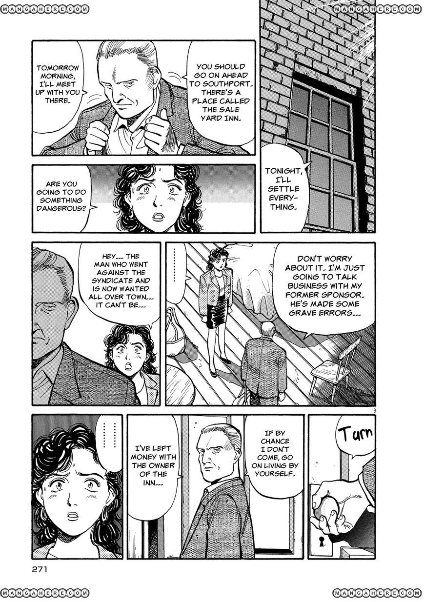 Master Keaton 11 Page 3