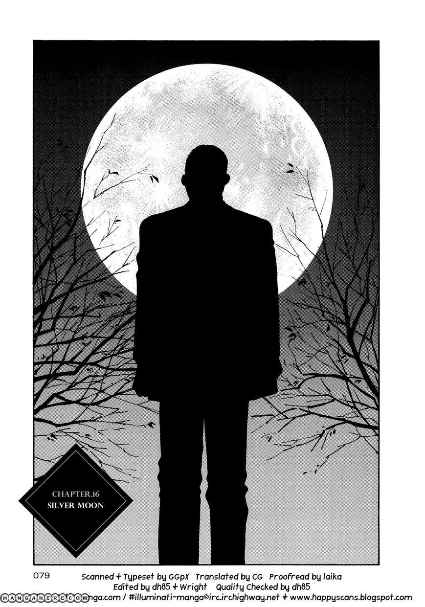 Master Keaton 16 Page 1