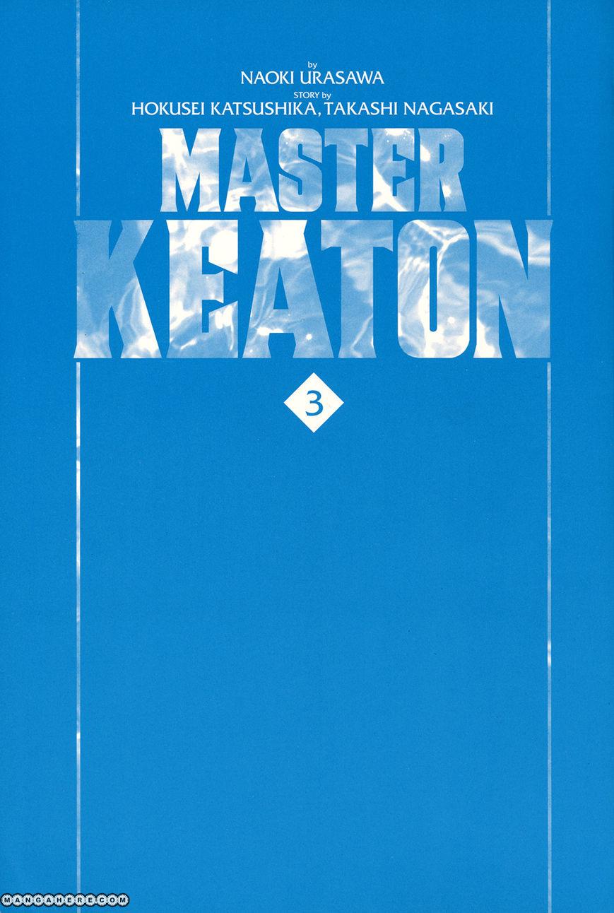 Master Keaton 25 Page 3