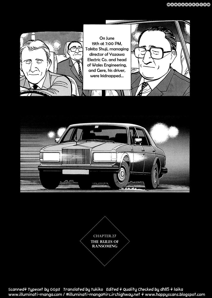 Master Keaton 27 Page 1