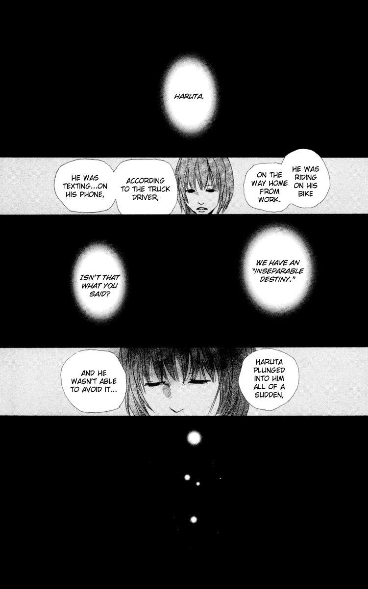 Kiyoku Yawaku 4 Page 2