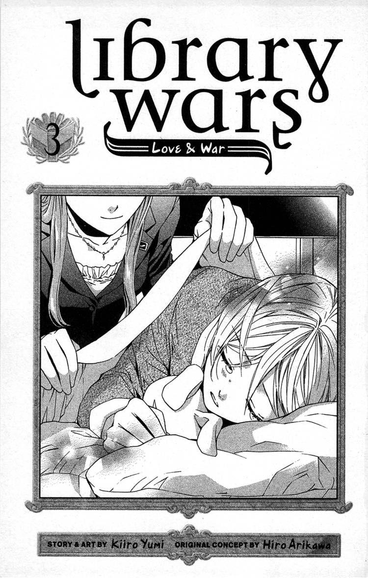 Toshokan Sensou: Love & War 10 Page 2