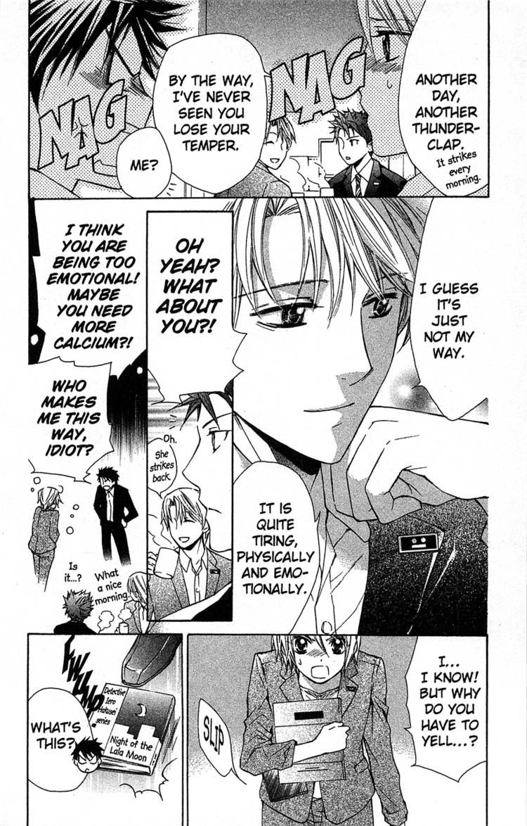 Toshokan Sensou: Love & War 14.5 Page 2