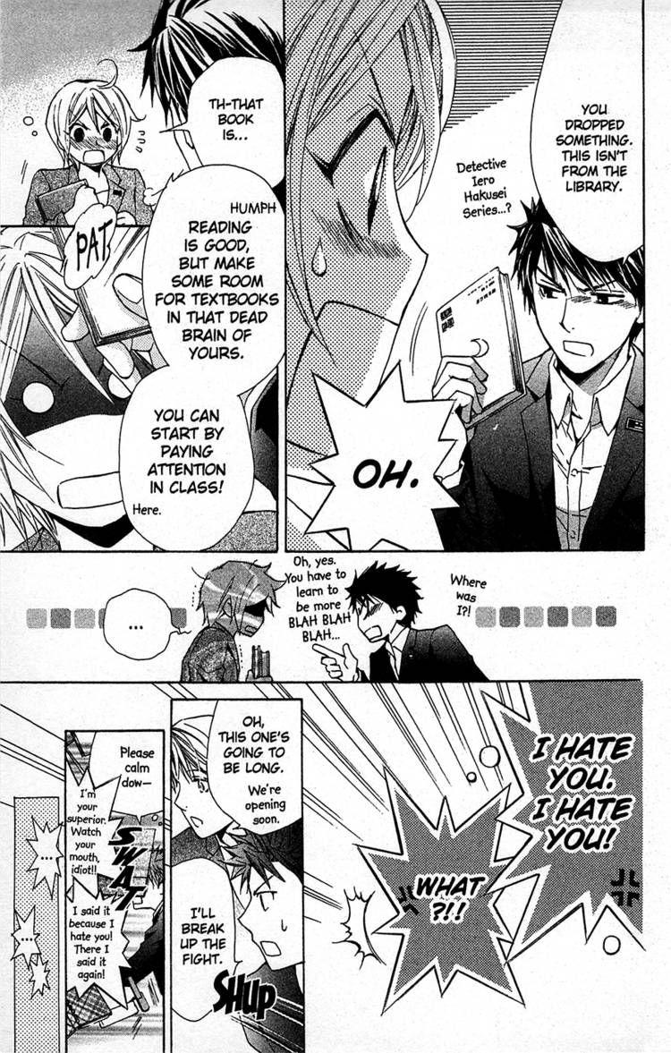 Toshokan Sensou: Love & War 14.5 Page 3