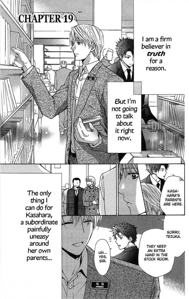 Toshokan Sensou: Love & War 19 Page 1