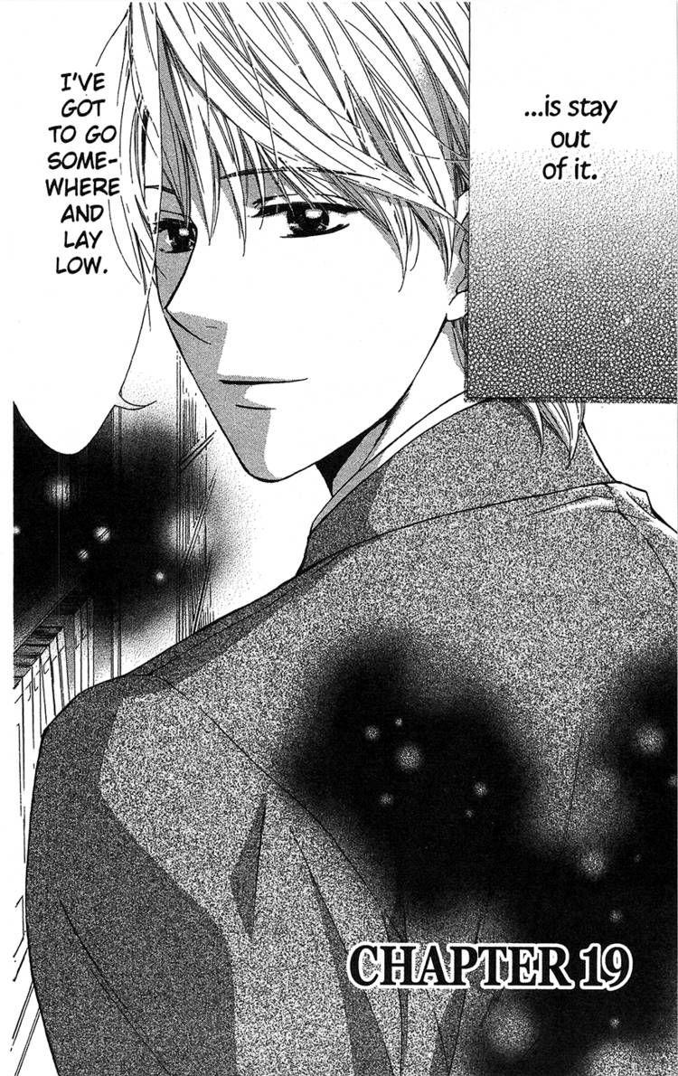 Toshokan Sensou: Love & War 19 Page 2