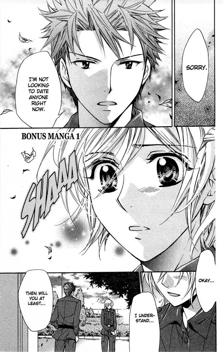 Toshokan Sensou: Love & War 23.1 Page 1