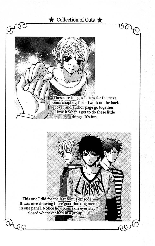 Toshokan Sensou: Love & War 23.2 Page 2