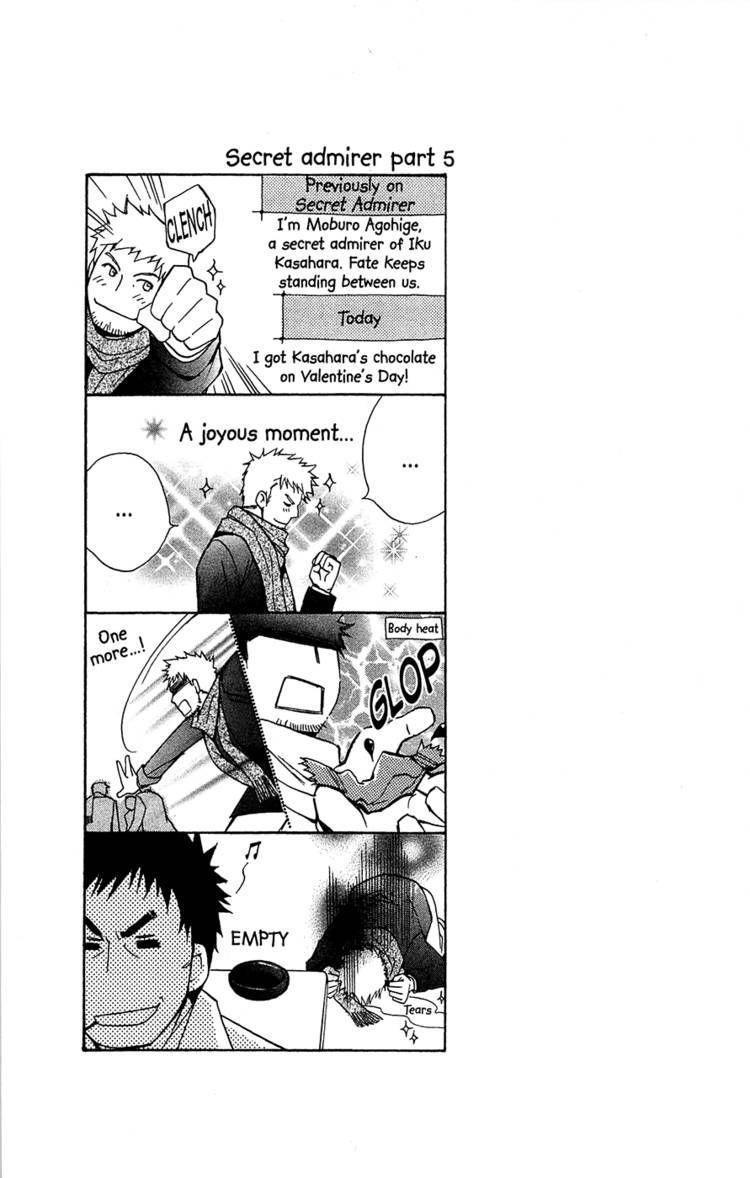 Toshokan Sensou: Love & War 25 Page 1