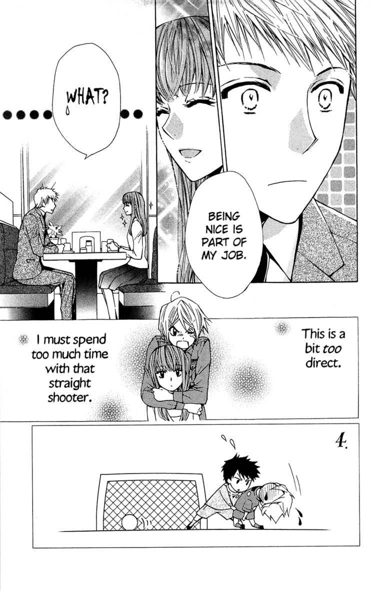 Toshokan Sensou: Love & War 27 Page 3