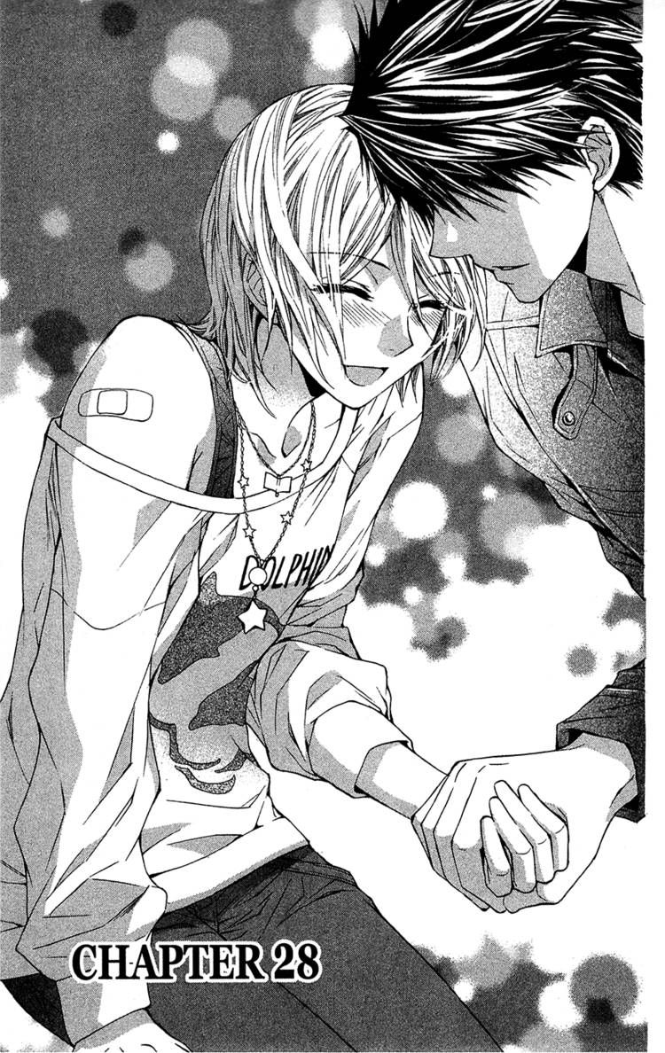 Toshokan Sensou: Love & War 28 Page 1