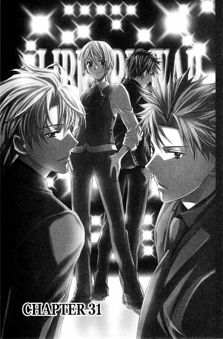 Toshokan Sensou: Love & War 31 Page 1