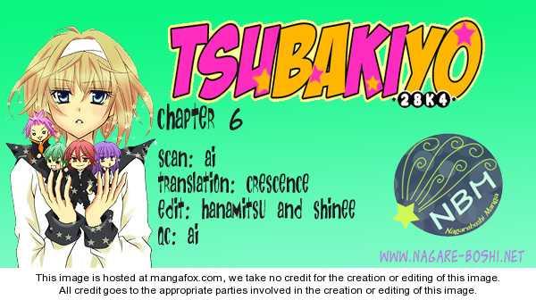 Saikyou Seitokai Tsubakiyo 6 Page 1