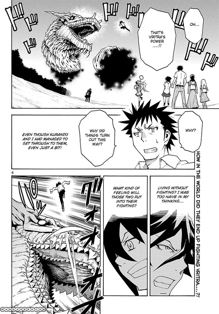 Popcorn Avatar 27 Page 3