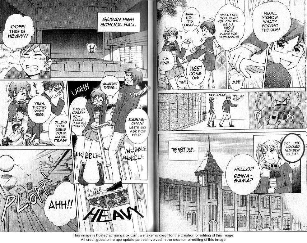 Kasumi 3 Page 4