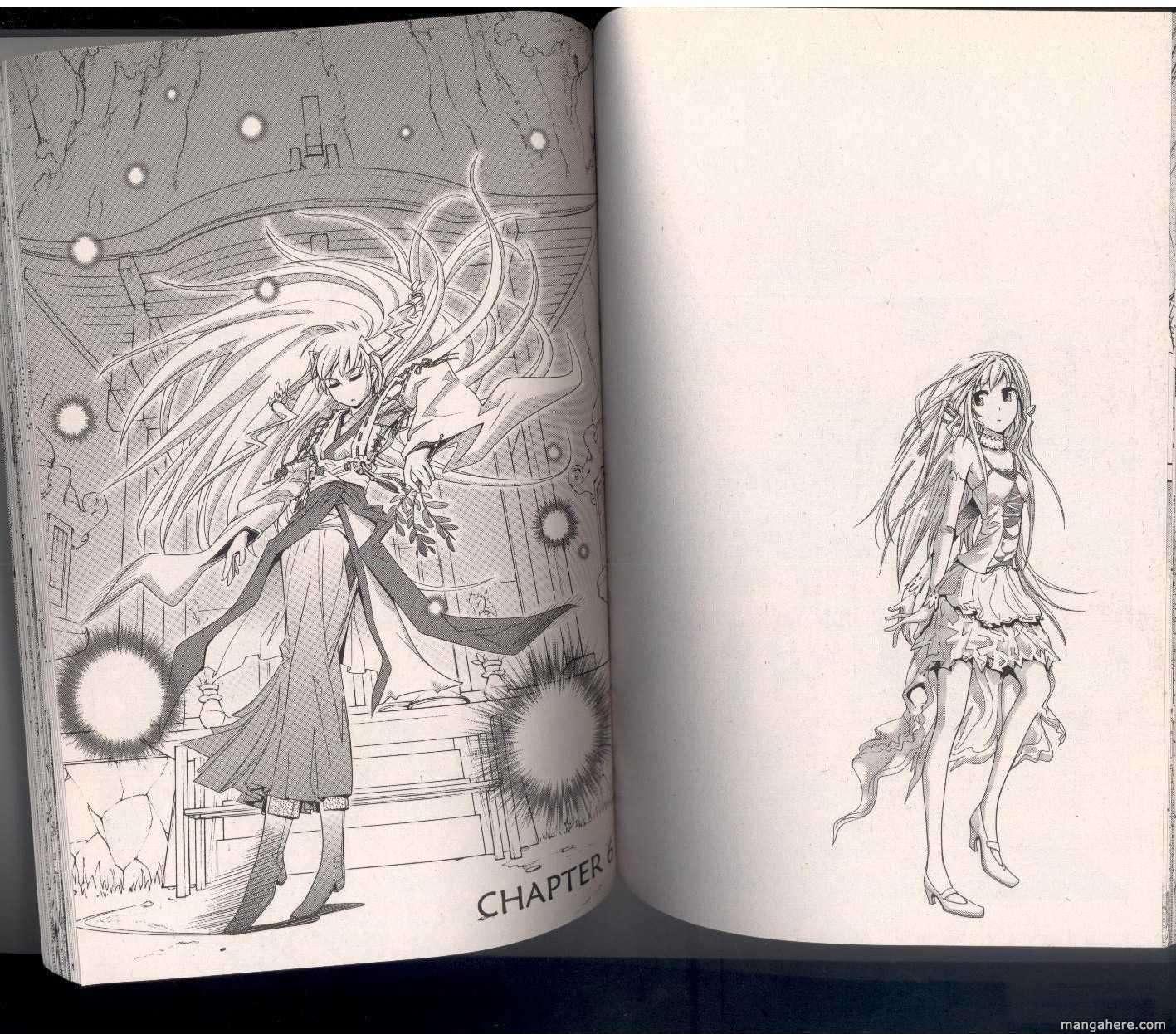 Kasumi 12 Page 1