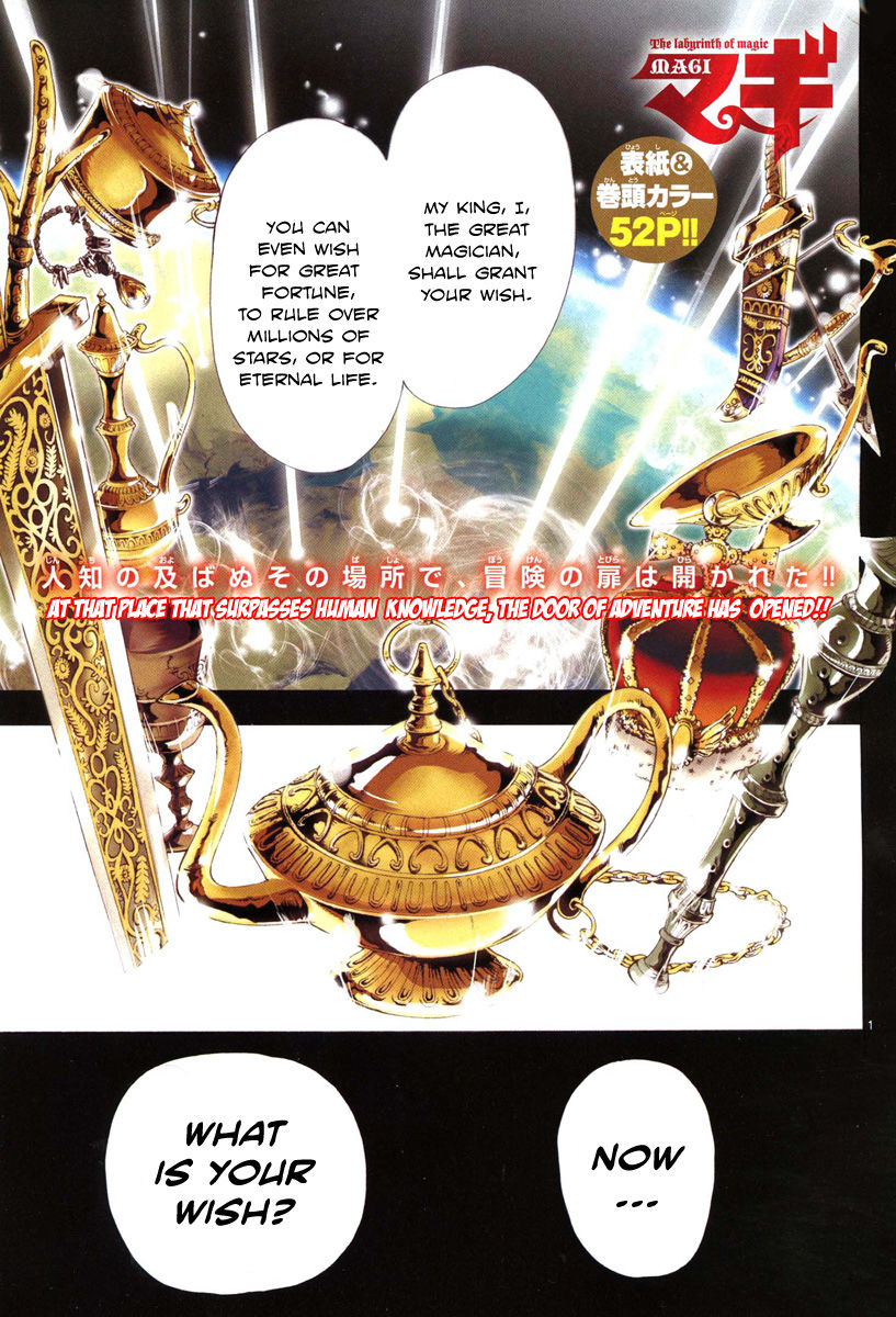 Magi 1 Page 2