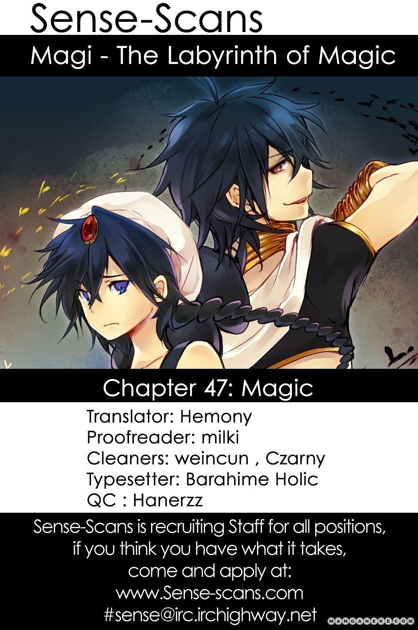 Magi 47 Page 1