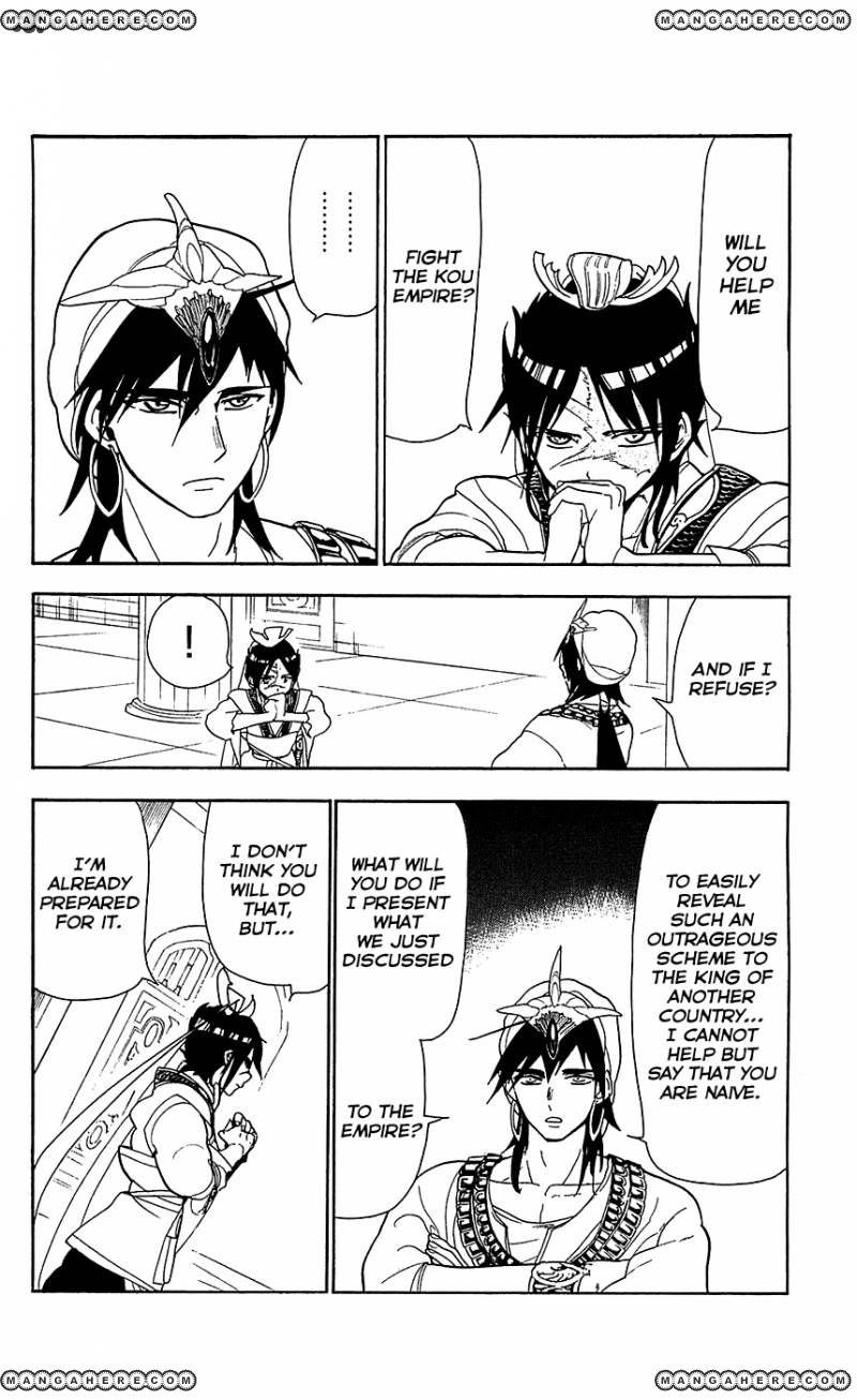 Magi 87 Page 4