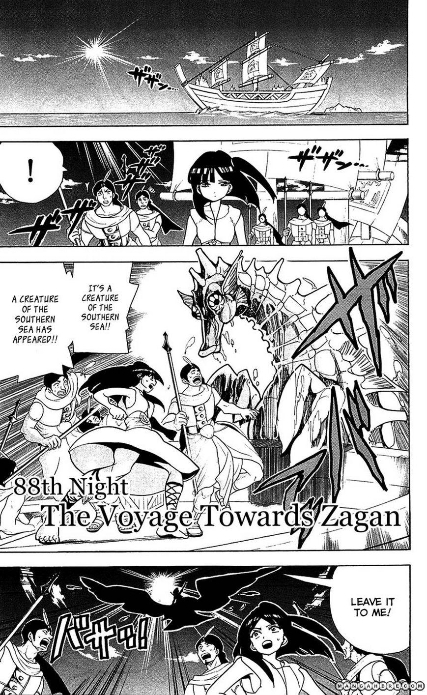 Magi 88 Page 1
