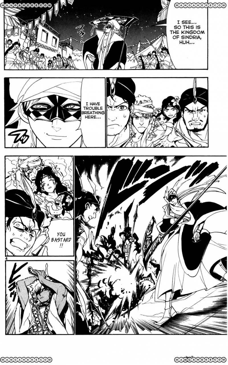 Magi 113 Page 3