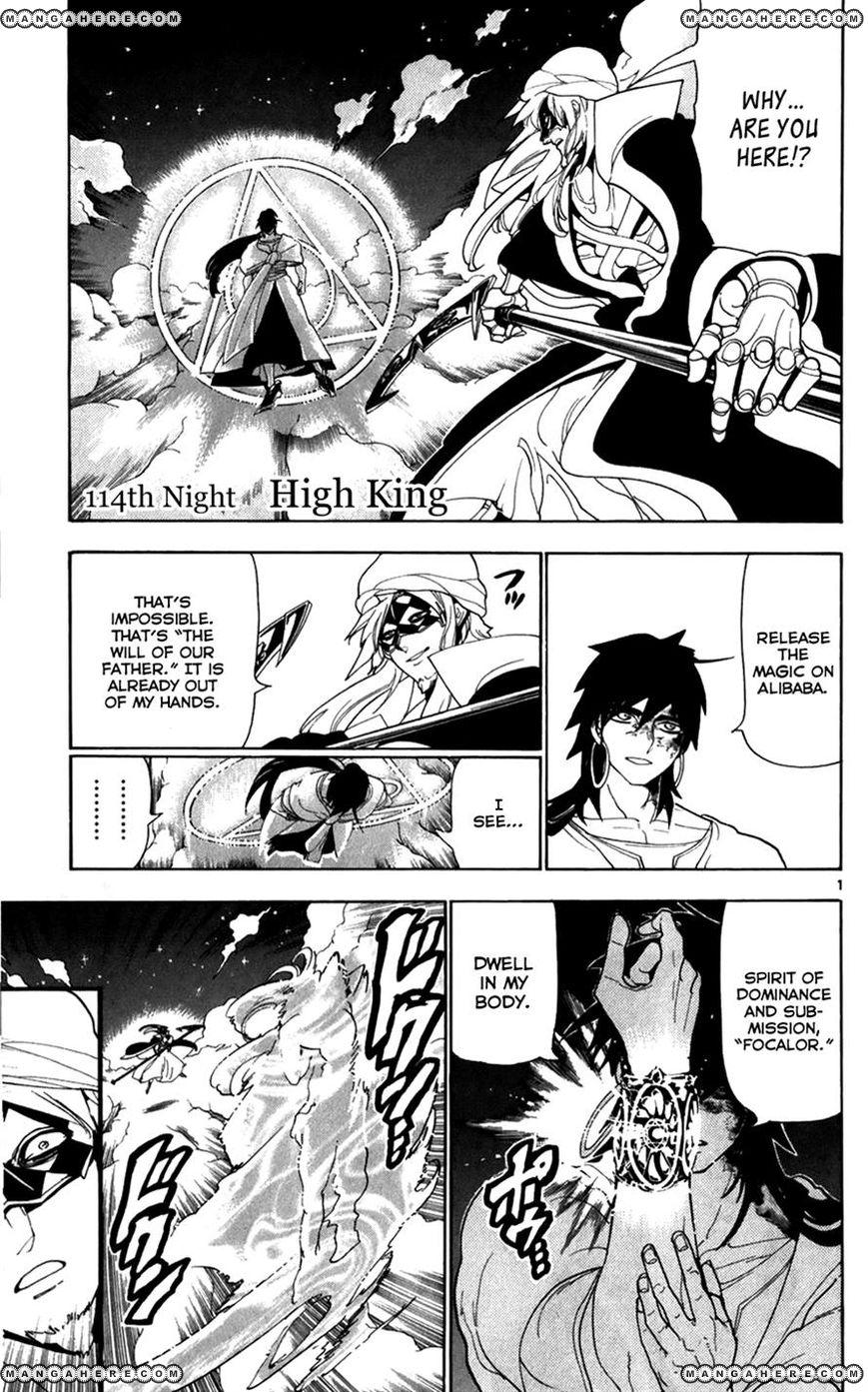 Magi 114 Page 1