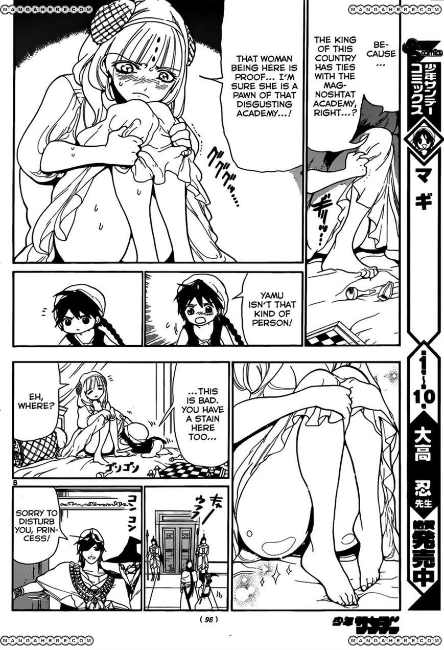 Magi 117 Page 8