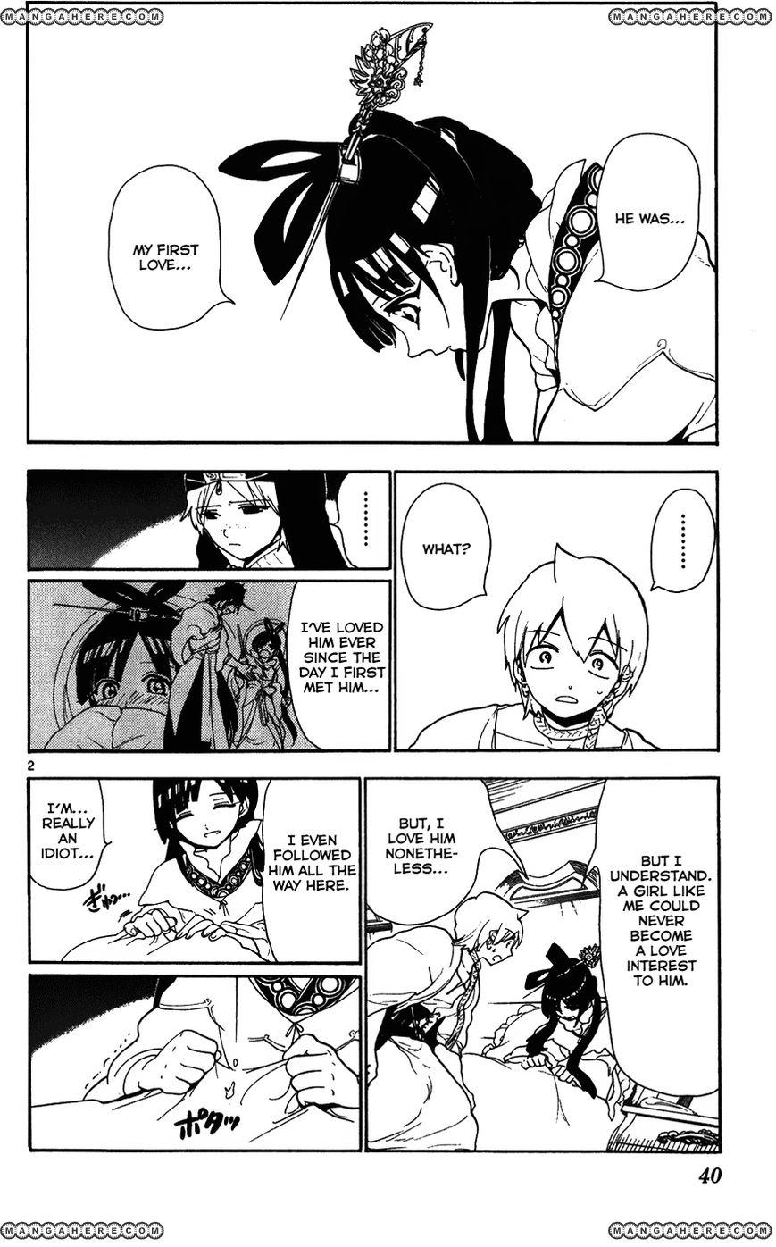 Magi 121 Page 3