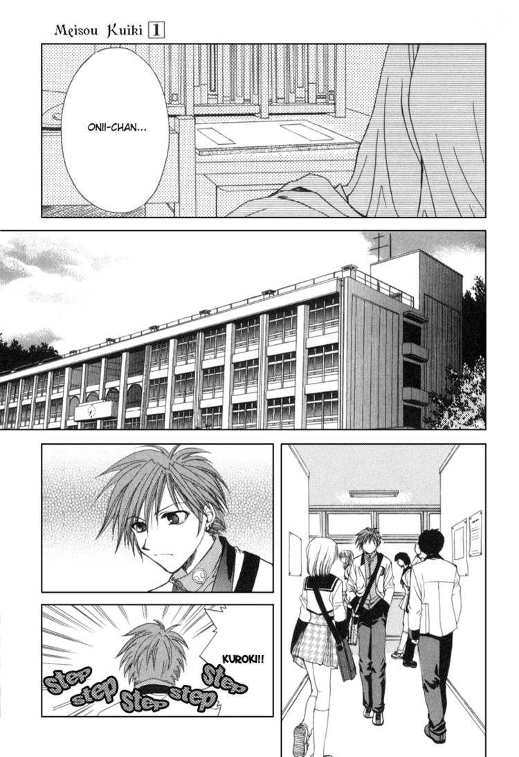 Meisou Kuiki 2 Page 2