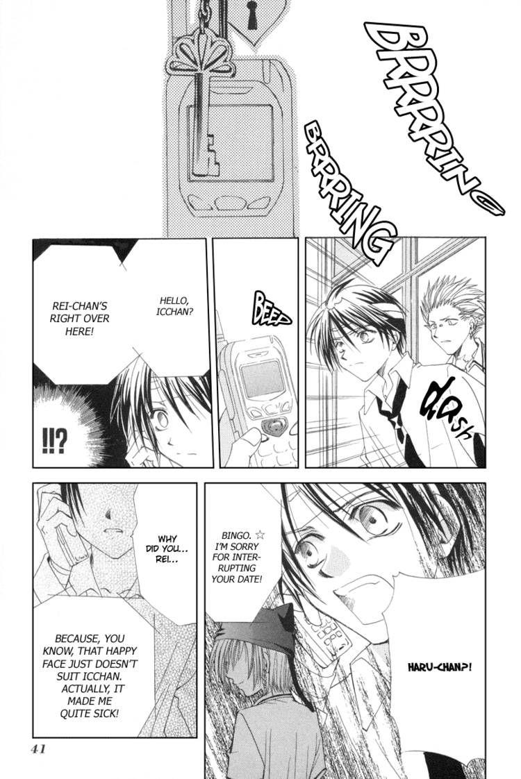 Meisou Kuiki 7 Page 1
