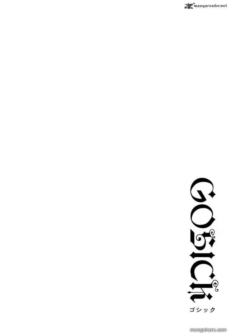 Gosick 5 Page 1