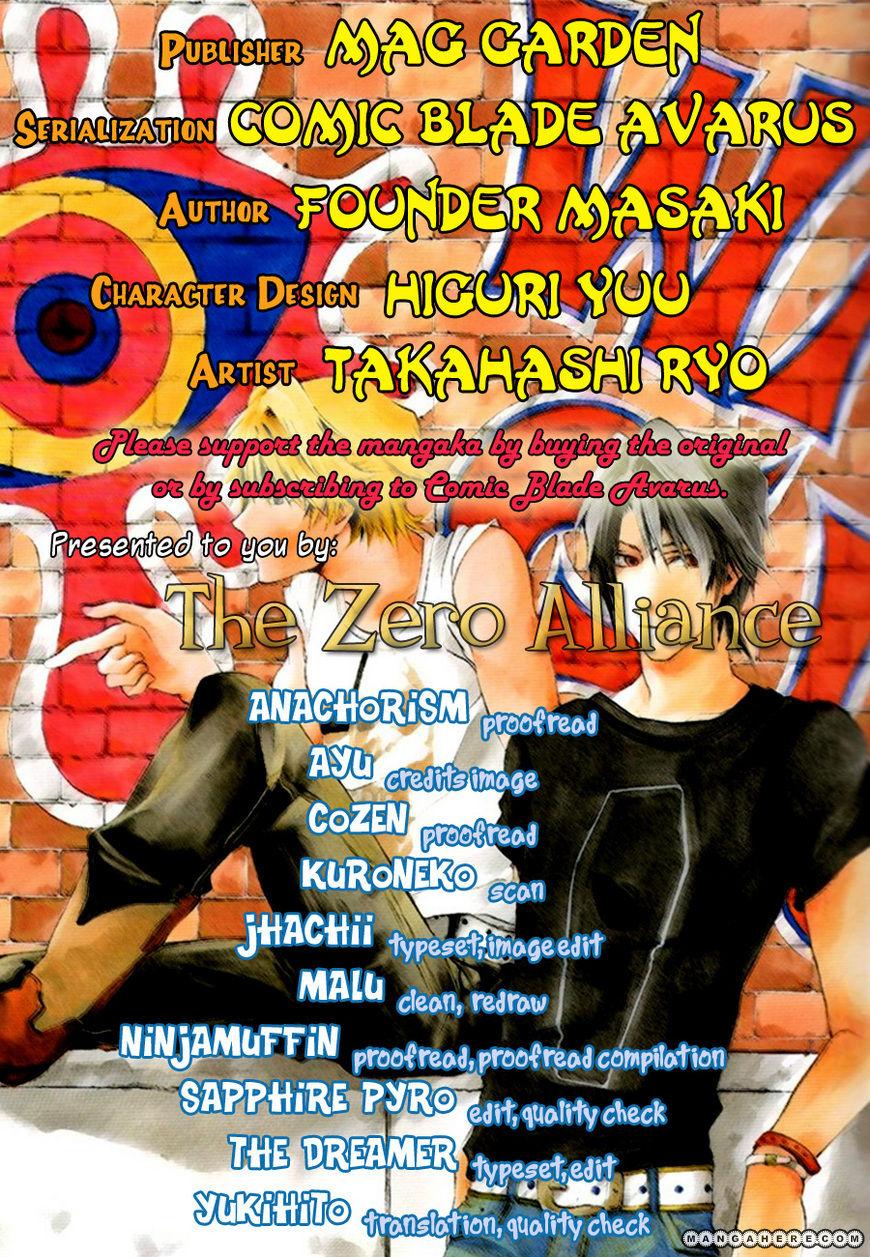 12 Nin no Yasashii Koroshiya - Leo Murder Case 9 Page 1