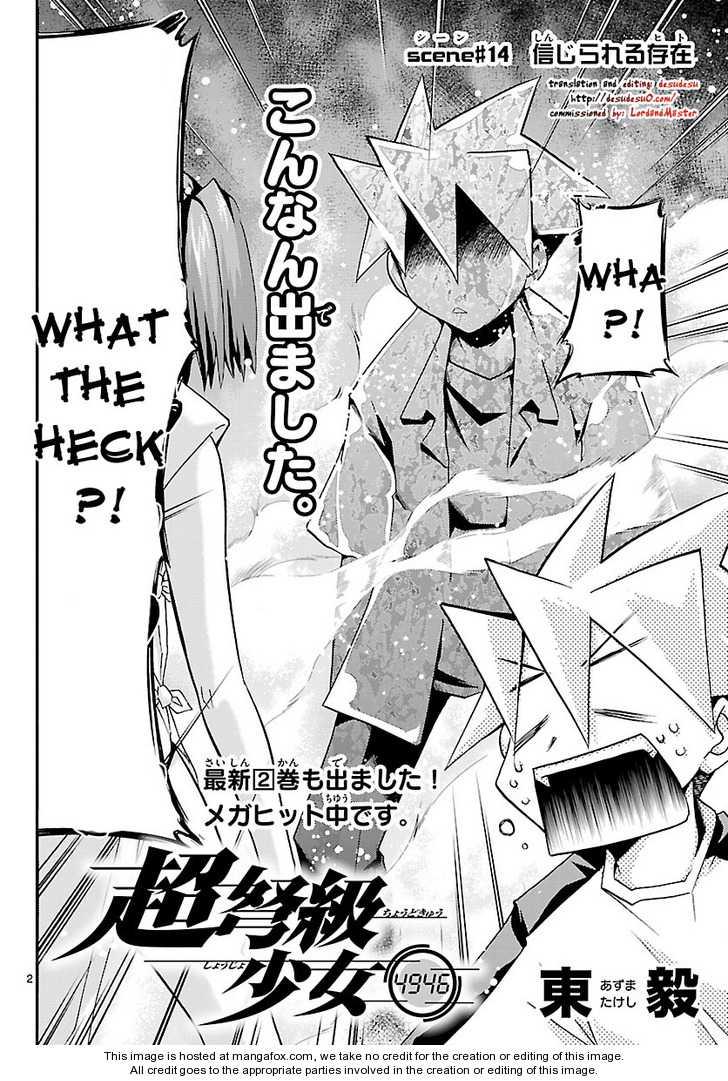 Super-Dreadnought Girl 4946 14 Page 2