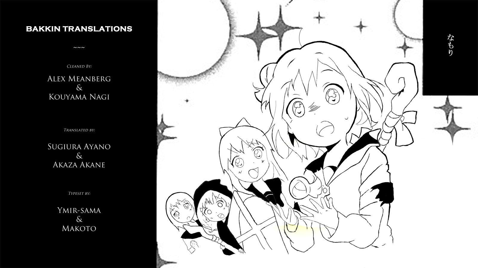 Yuru Yuri 12.1 Page 1