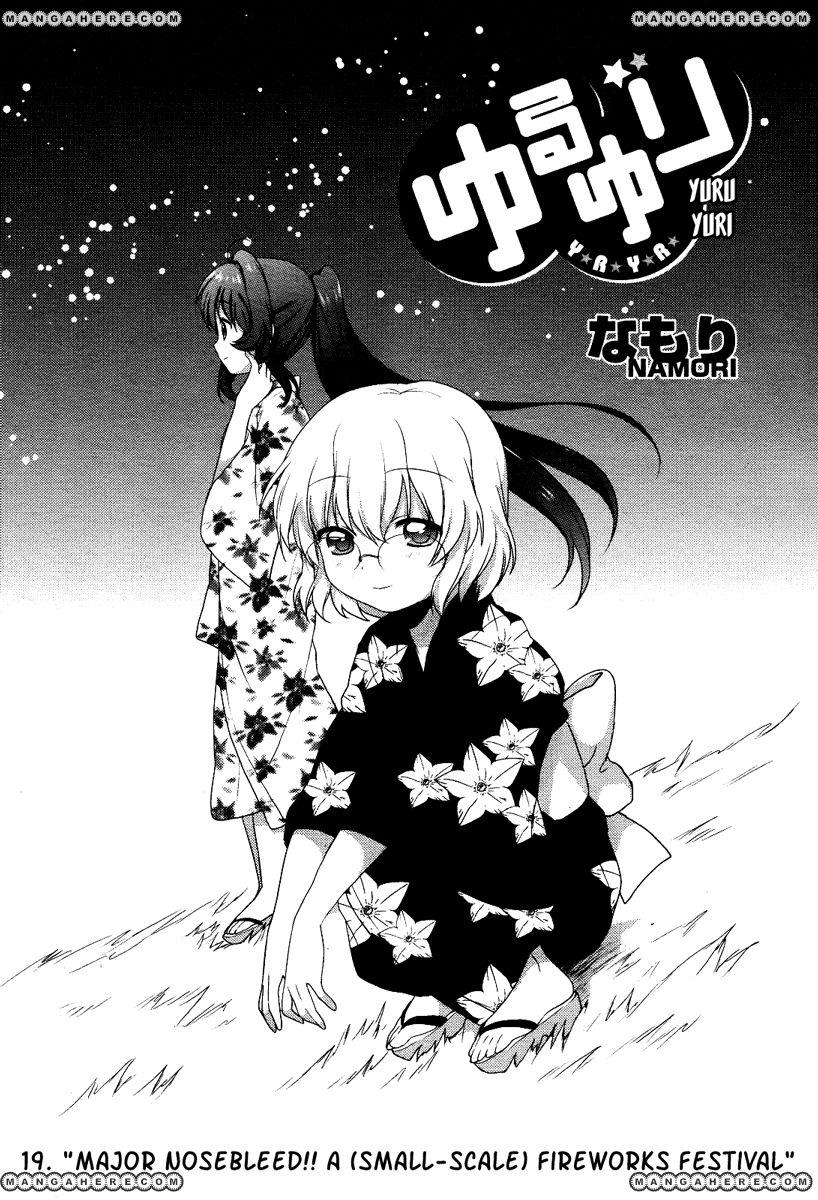 Yuru Yuri 19 Page 1