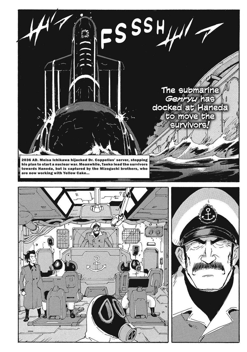 Coppelion 212 Page 2