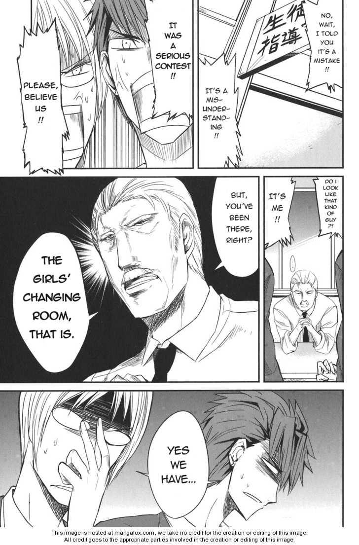 D-Frag 4 Page 2