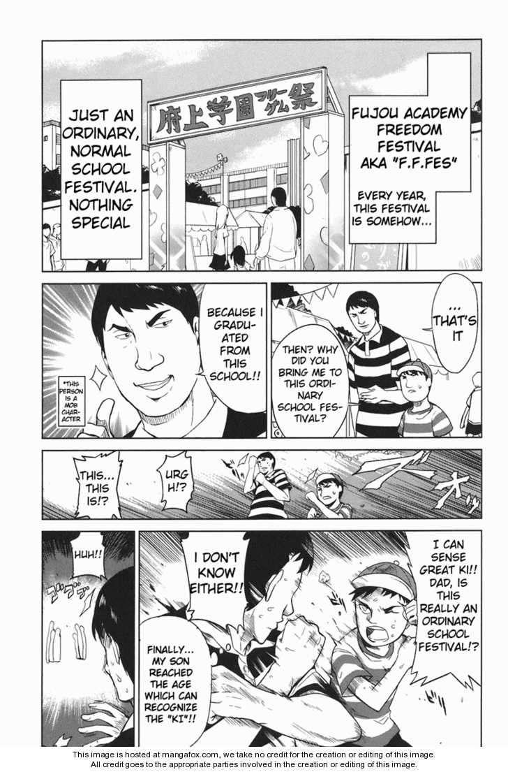 D-Frag 7 Page 1