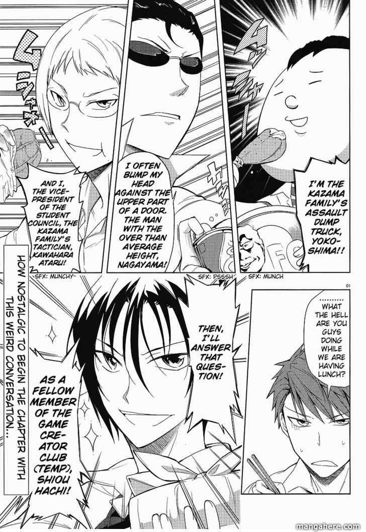 D-Frag 25 Page 1