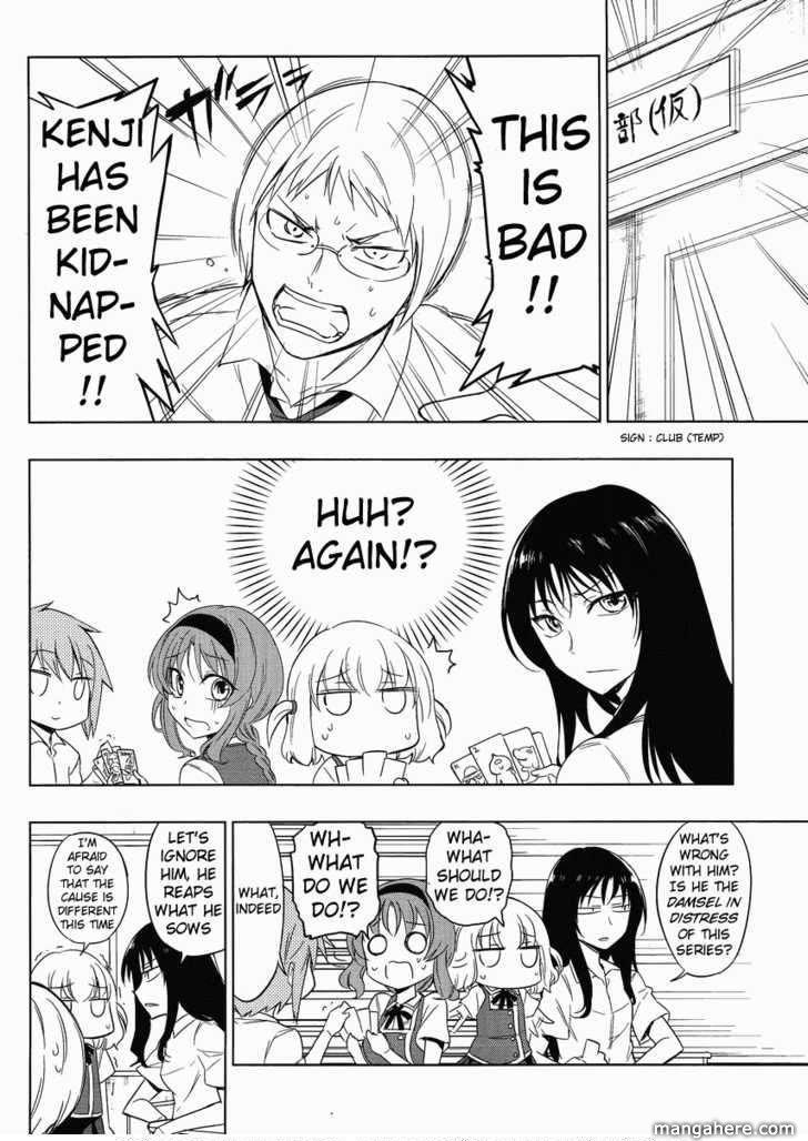 D-Frag 31 Page 2