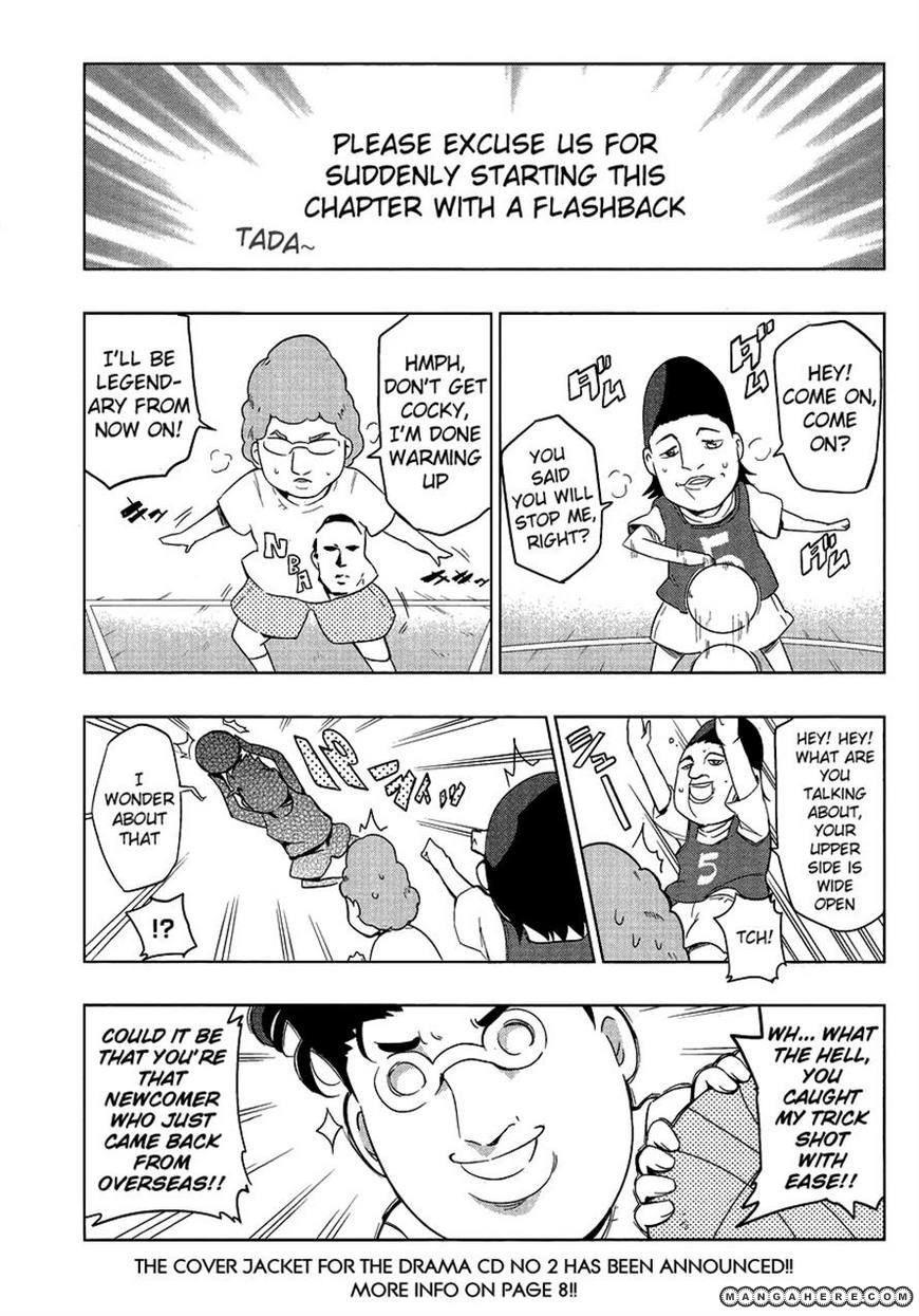 D-Frag 35 Page 1